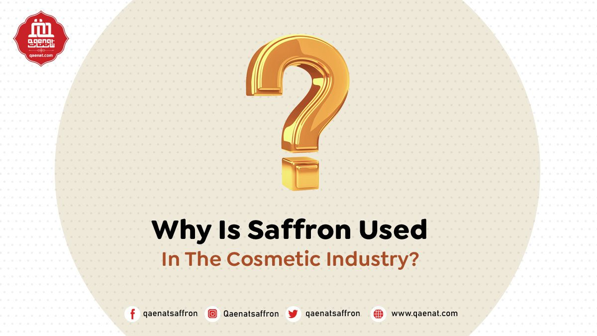 Why saffron is used in cosmetic industry